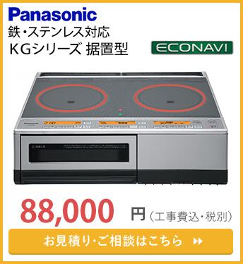 KZ-D60KG