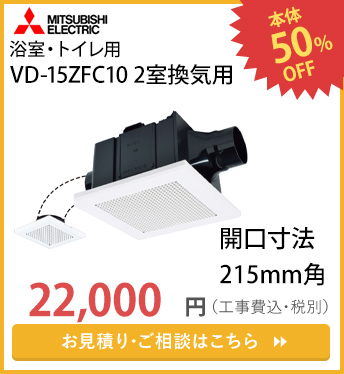 VD-15ZFC10