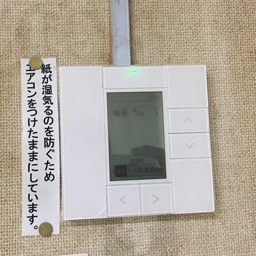 業務用エアコン ダイキン SZRH140BC 入替工事(京都市北区上賀茂)