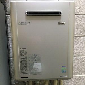 リンナイ ガス給湯器 エコジョーズ RUF-E2405SAW(A)(京都市北区)