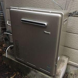 リンナイ ガス給湯器エコジョーズ RFS-E2008SA(A)(京都市北区)