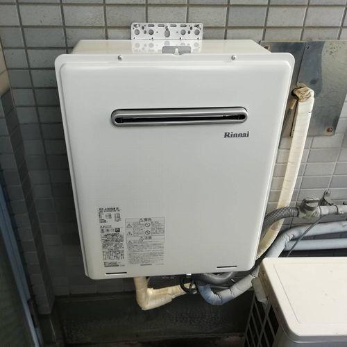 ガス給湯器 リンナイ RUF-A2405AW(B) 交換工事 【京都市左京区】
