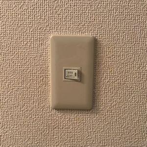 換気扇遅れスイッチの交換【京都市中京区】
