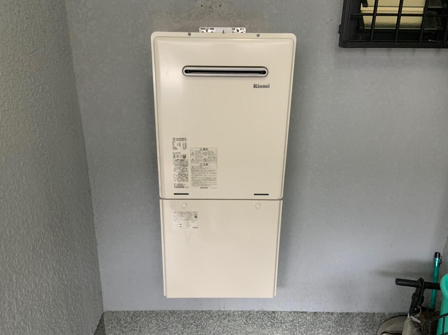ガス給湯器の交換工事(RUF-A2005SAW)【京都市北区上賀茂】