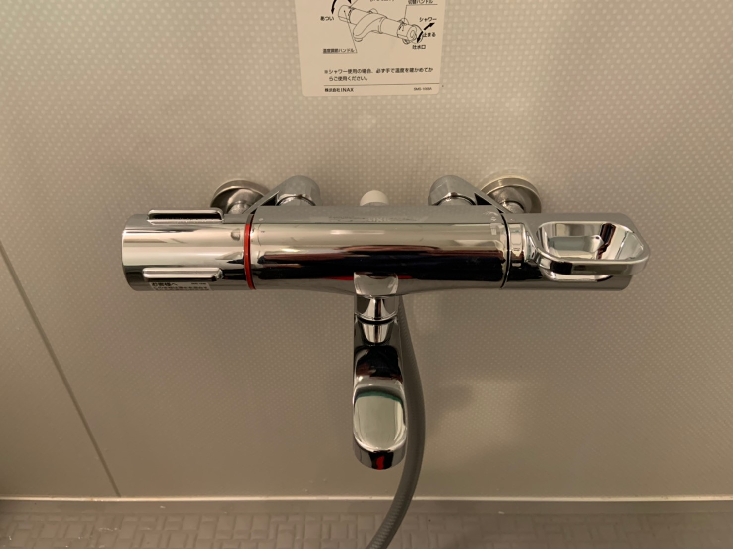INAXの浴室用カラン交換(BF-WM147TSC)【京都市東山区】