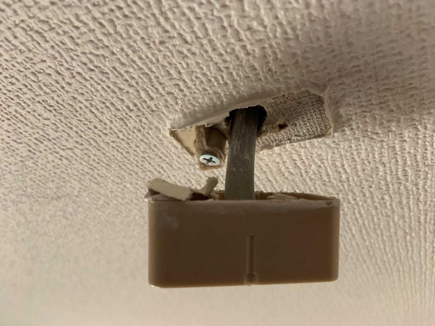 天井引掛シーリングの交換 照明が落ちてきた! 【京都市左京区岩倉】