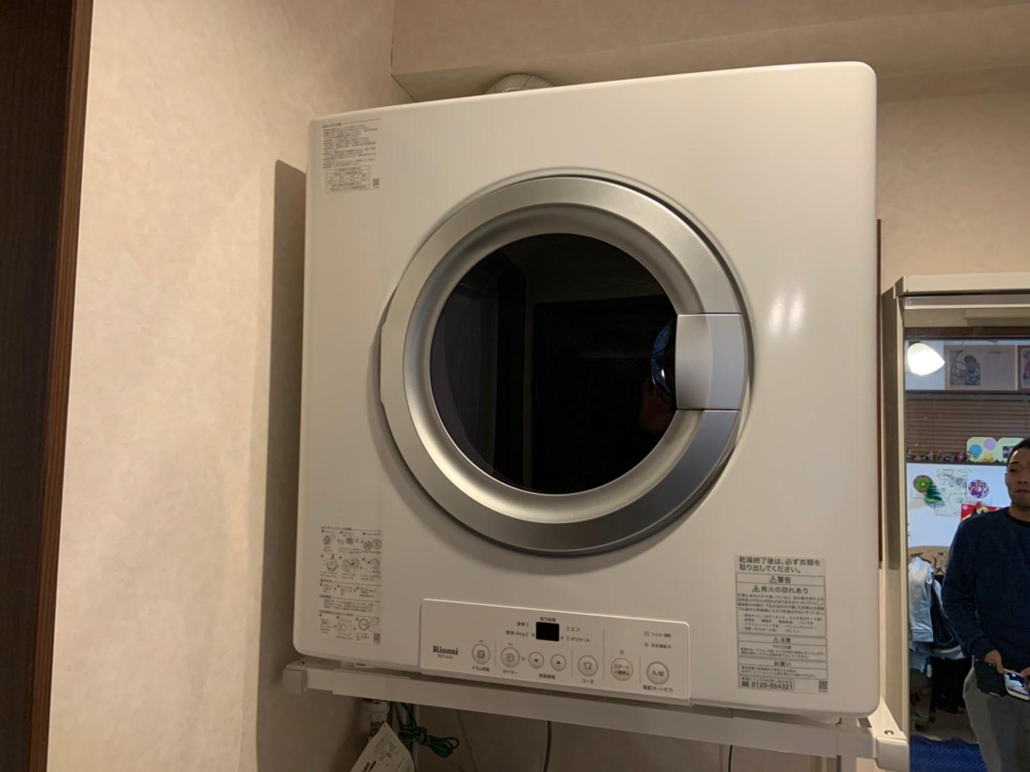 ガス衣類乾燥機の新設工事(リンナイ RDT-54S-SV)【京都市北区】