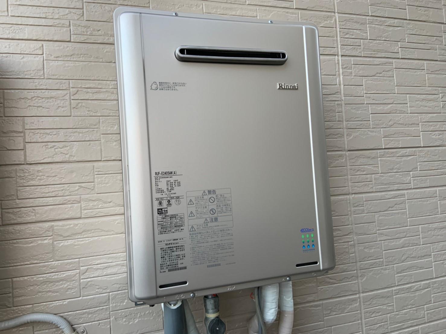 従来型からエコジョーズ ガス給湯器の交換(RUF-E2405AW)【京都市左京区】