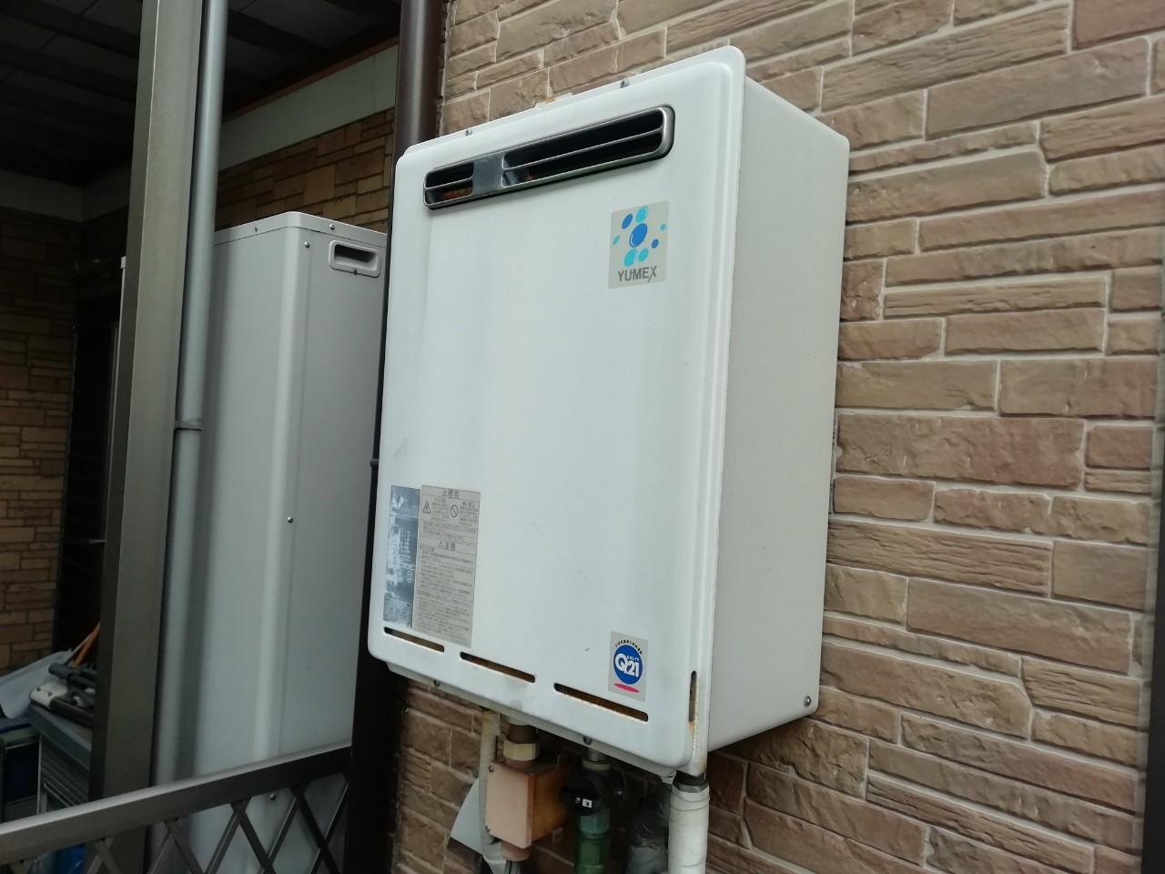 ガス給湯器エコジョーズの取替工事(RUF-E2405SAW)【京都市北区】