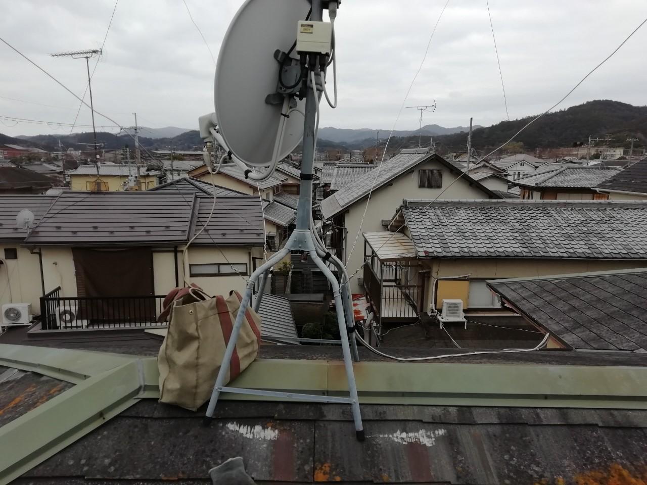BSアンテナの方向調整修理【京都市北区】