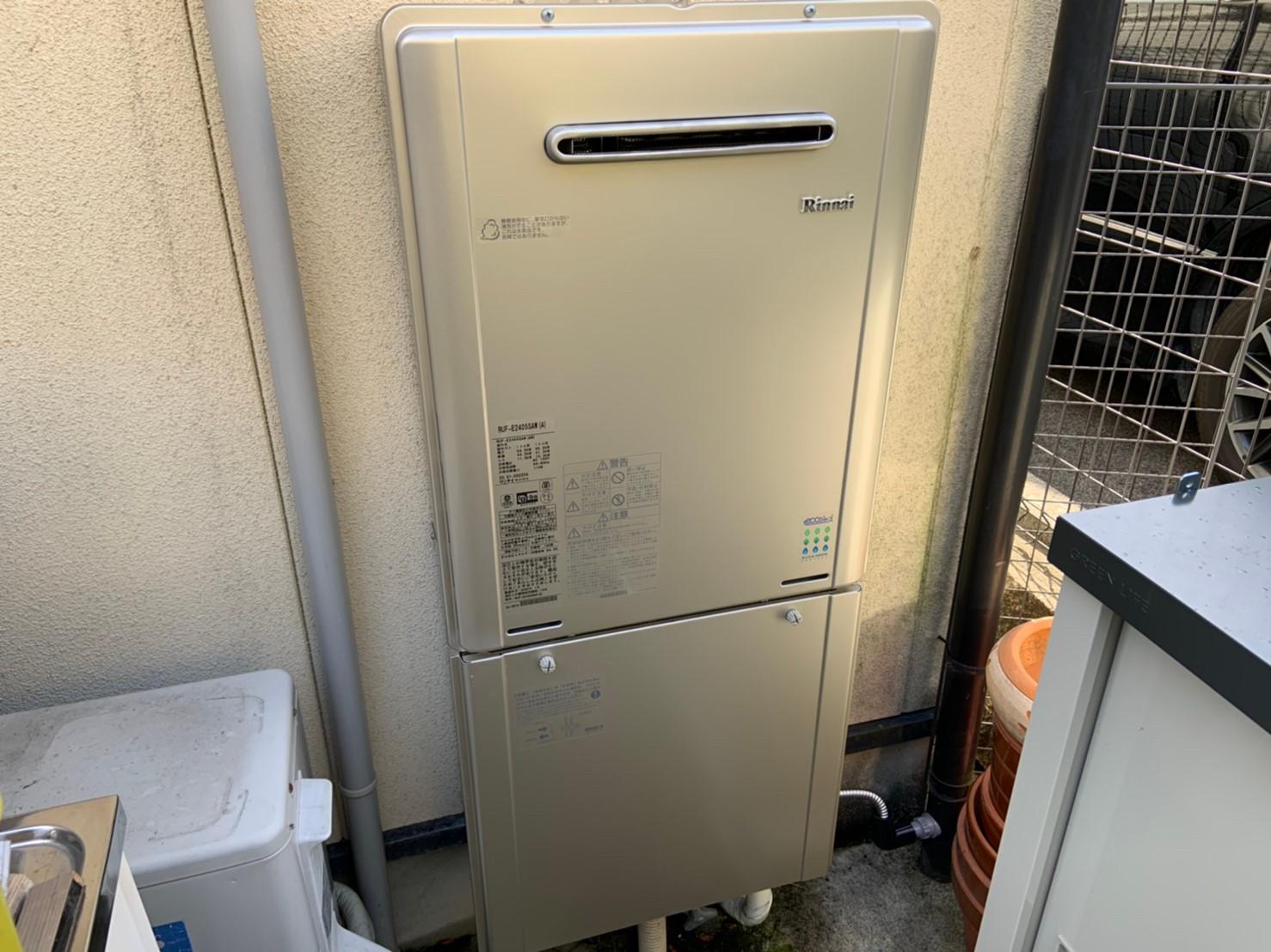 従来型ガス給湯器からエコジョーズへの交換工事(RUF-E2405SAW)【京都市北区】