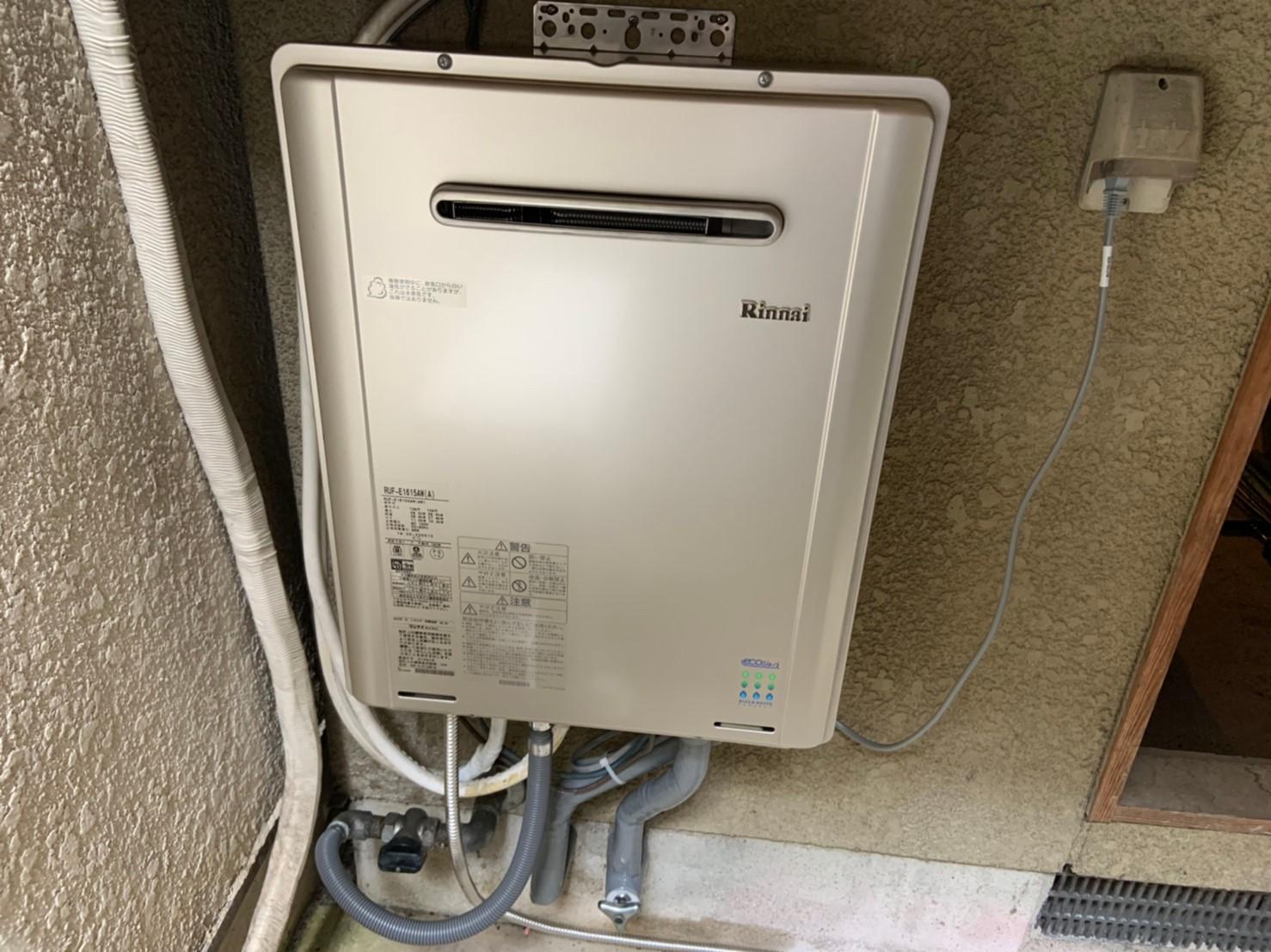 ノーリツ従来型ガス給湯器からエコジョーズへ交換(RUF-E1615AW)【京都市北区上賀茂】