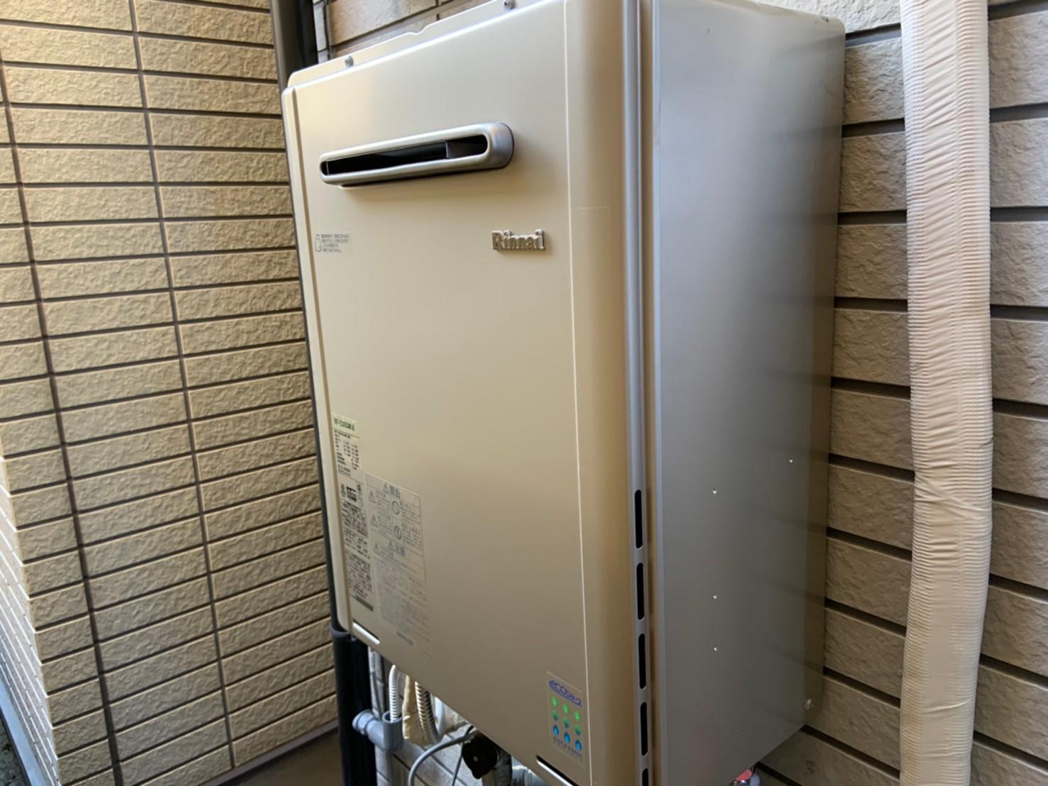 従来型ガス給湯器からエコジョーズへの交換工事(RUF-E2005SAW)【京都市上京区】