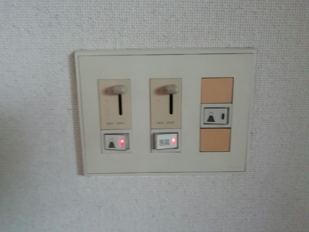 照明のスイッチ交換|京都市北区大宮