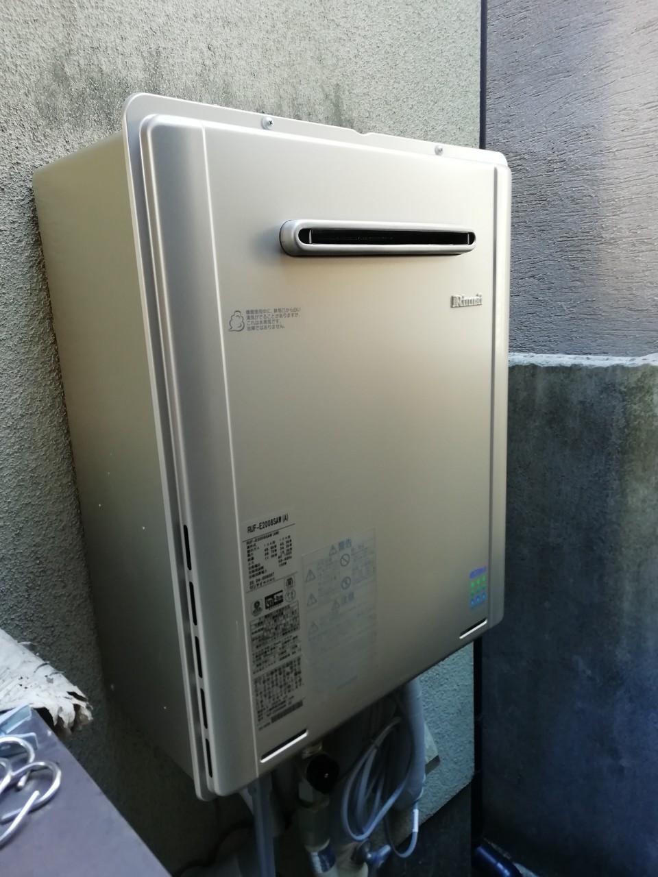 ガス給湯器エコジョーズの交換工事|RUF-E2008SAW|京都市北区紫竹