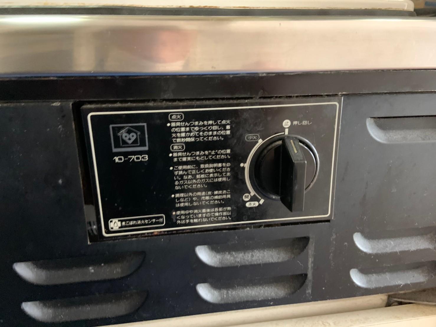 ミニキッチン一口ガスコンロの交換 ノーリツ N1C04KSA 京都市下京区