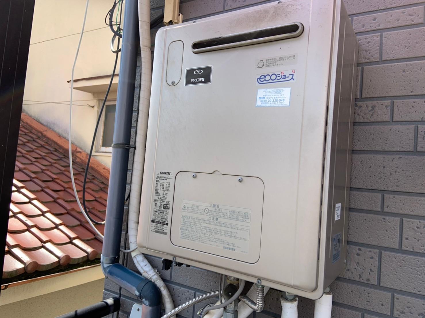 ガス給湯器の交換工事|RUF-A2005SAW|京都市上京区