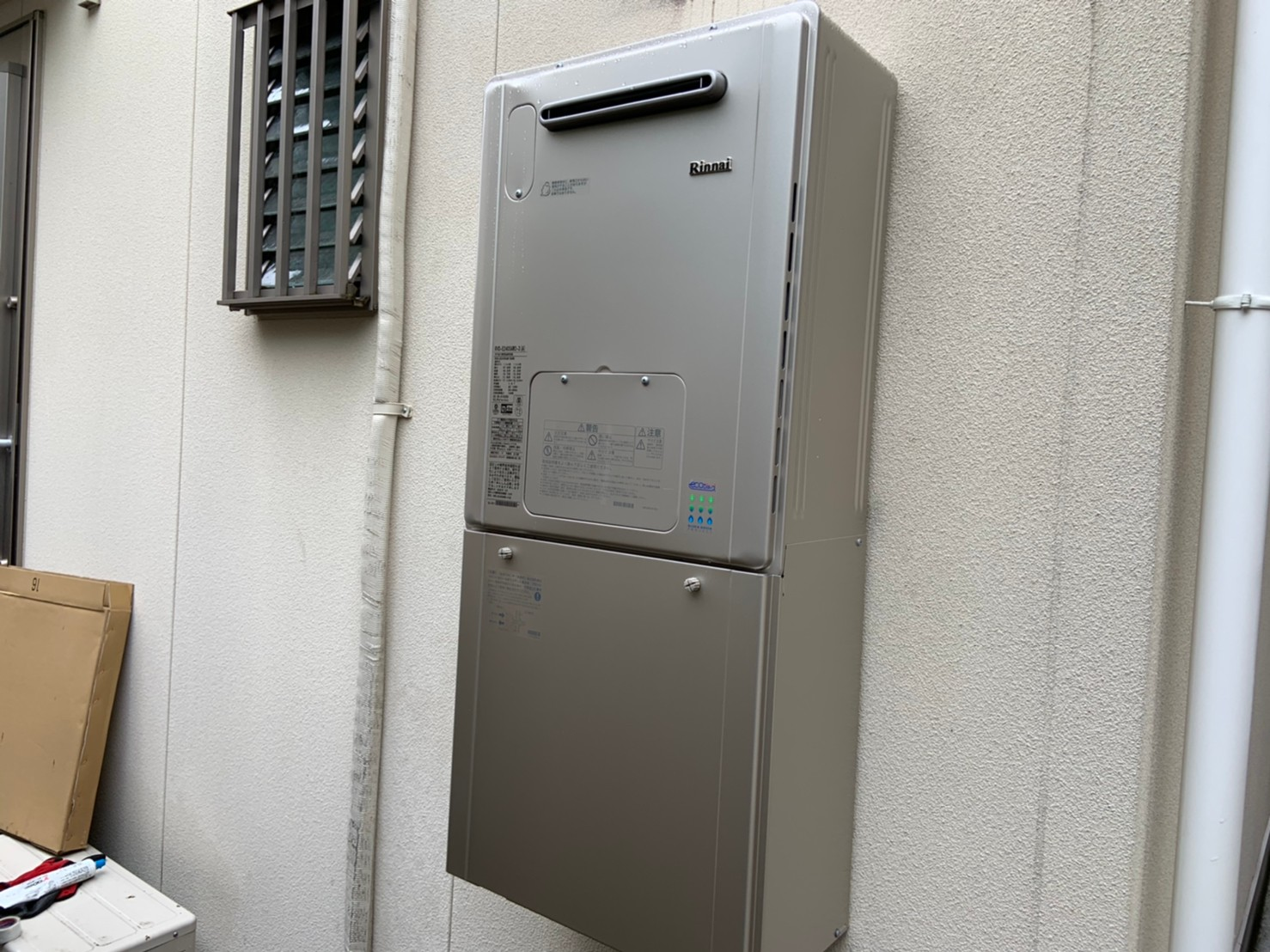 ガス給湯暖房用熱源機の交換|RVD-E2405AW2-3|京都市北区上賀茂
