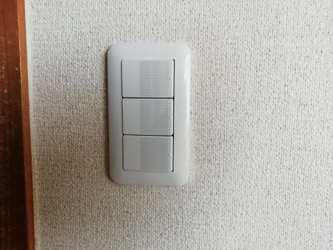 照明壁スイッチの交換|京都市上京区
