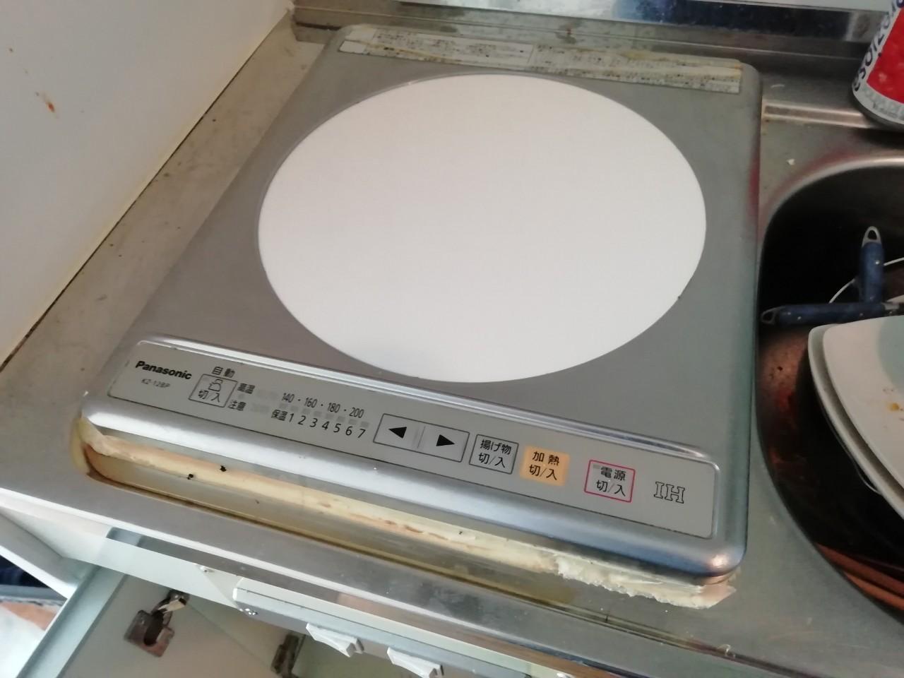 ミニキッチン一口IHクッキングヒーターの交換|IHC-B122W |京都市中京区
