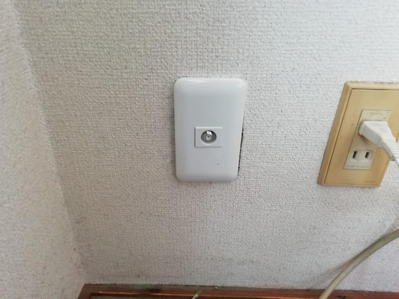 テレビコンセント(端子)の交換|京都市左京区