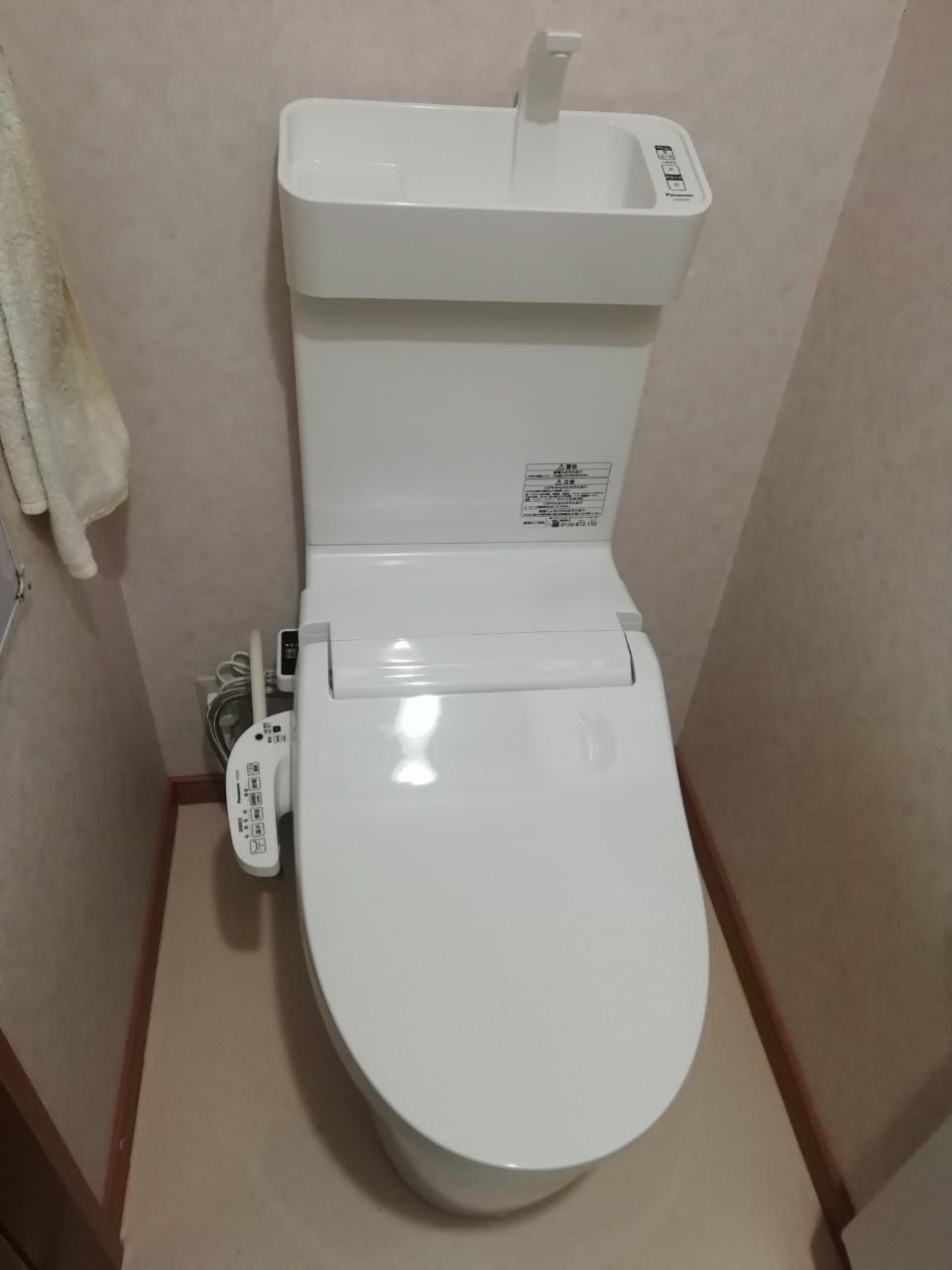 パナソニック New アラウーノV 交換工事|XCH3015WST|京都市北区紫竹