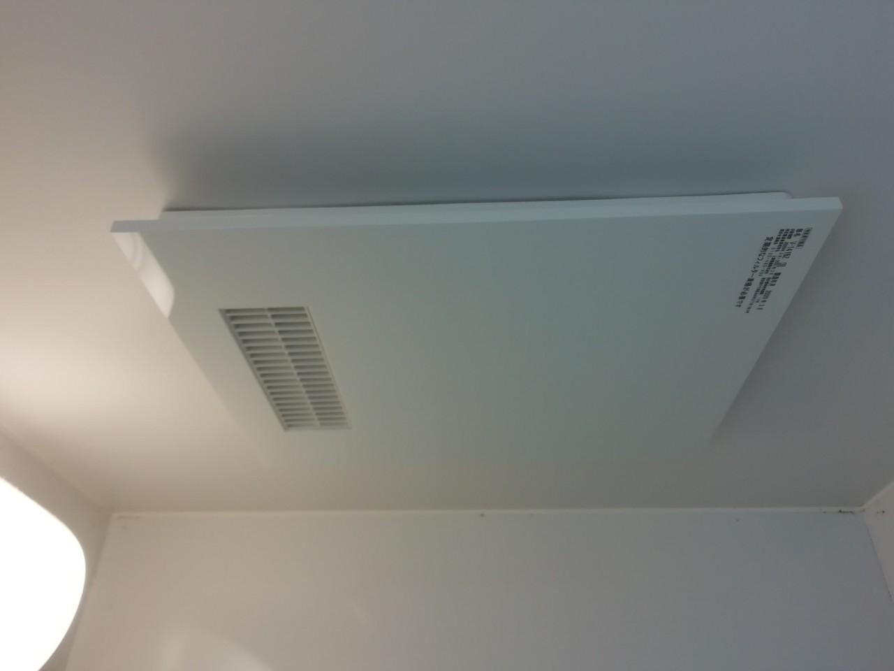 浴室暖房乾燥換気扇の交換工事|V-141BZ |京都市北区