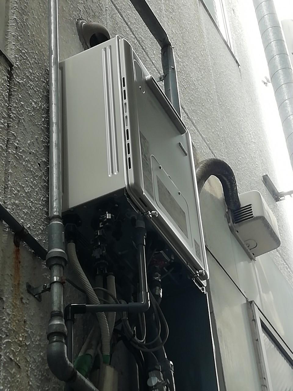 ガス給湯熱源機 エコジョーズの取替工事|RVD-E2005SAW2-1(A)|京都市中京区