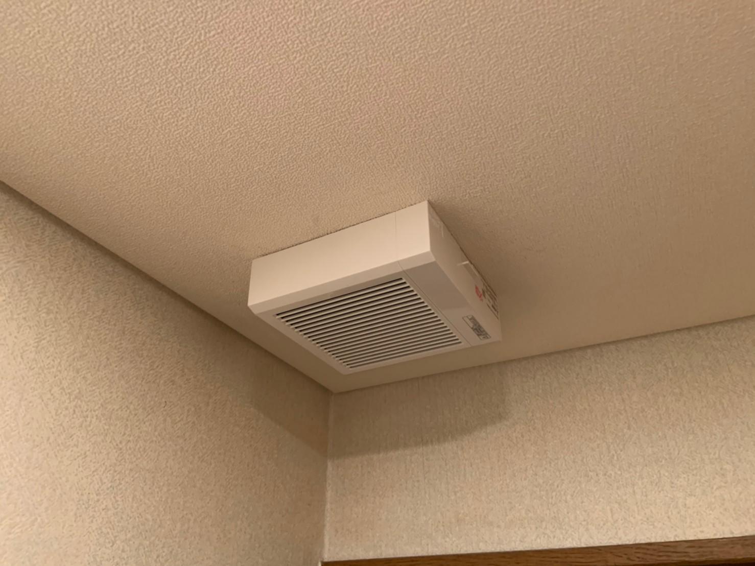 トイレ換気扇の交換工事|V-08PS7|京都市北区紫野