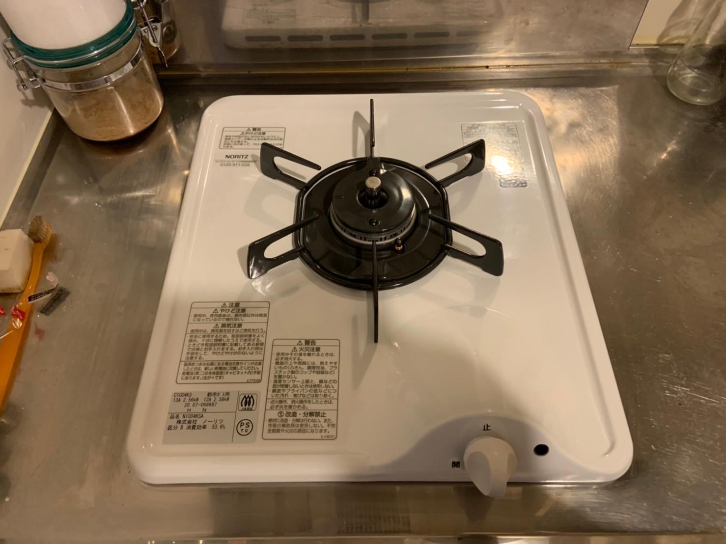 ミニキッチン用一口ガスコンロの交換|N1C04KSA|京都市伏見区