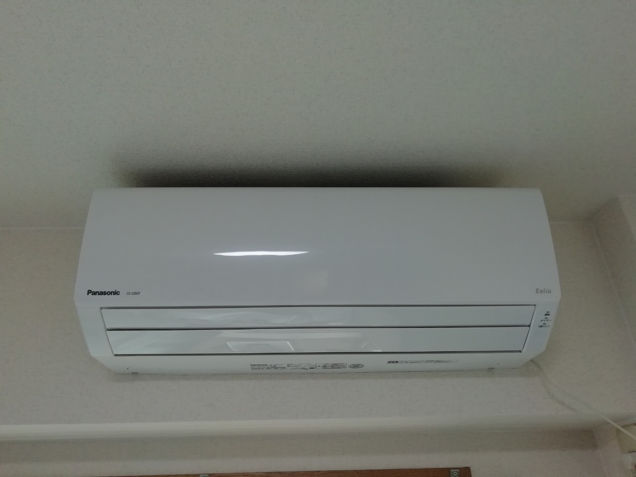 マンションのエアコン交換|CS-229CF|京都市北区西賀茂
