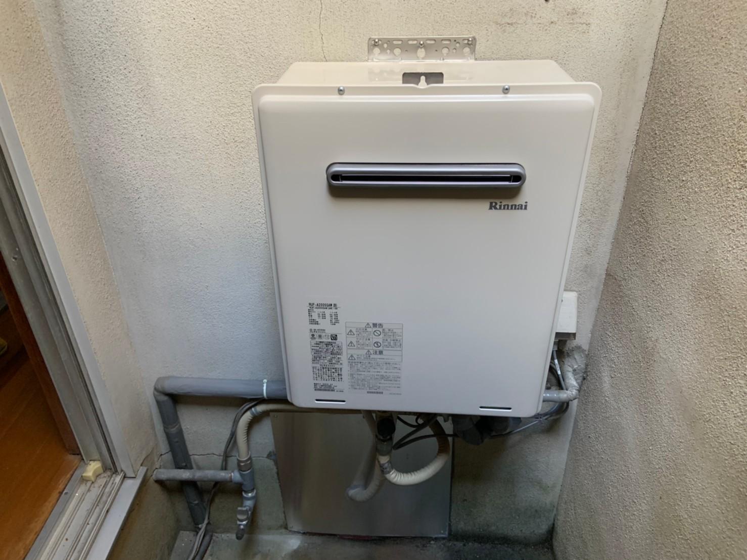 屋外式ガスふろがまを撤去し、ガスふろ給湯器の設置|京都市北区
