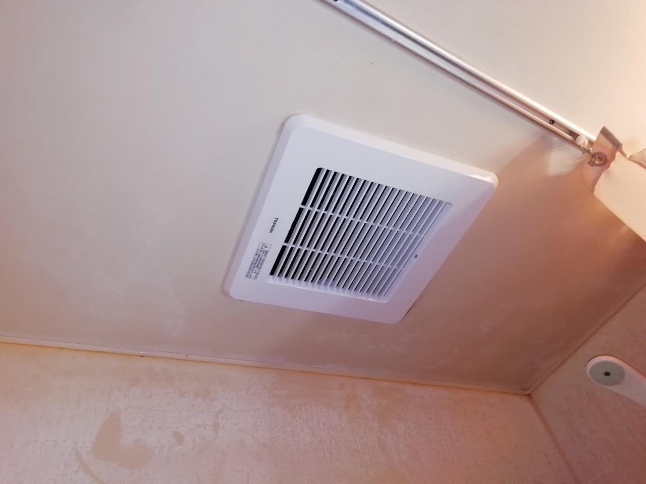 浴室換気扇の交換工事|東芝 DVF-T14CL|京都市左京区