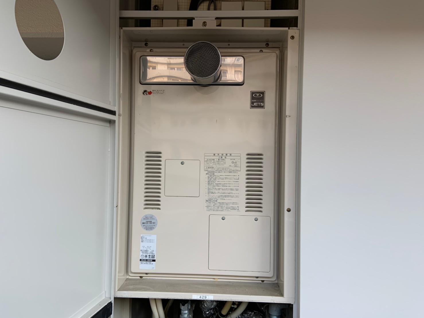 ガス給湯器交換工事 GQH-2443AWX3H-T-DX BL13A 京都市北区