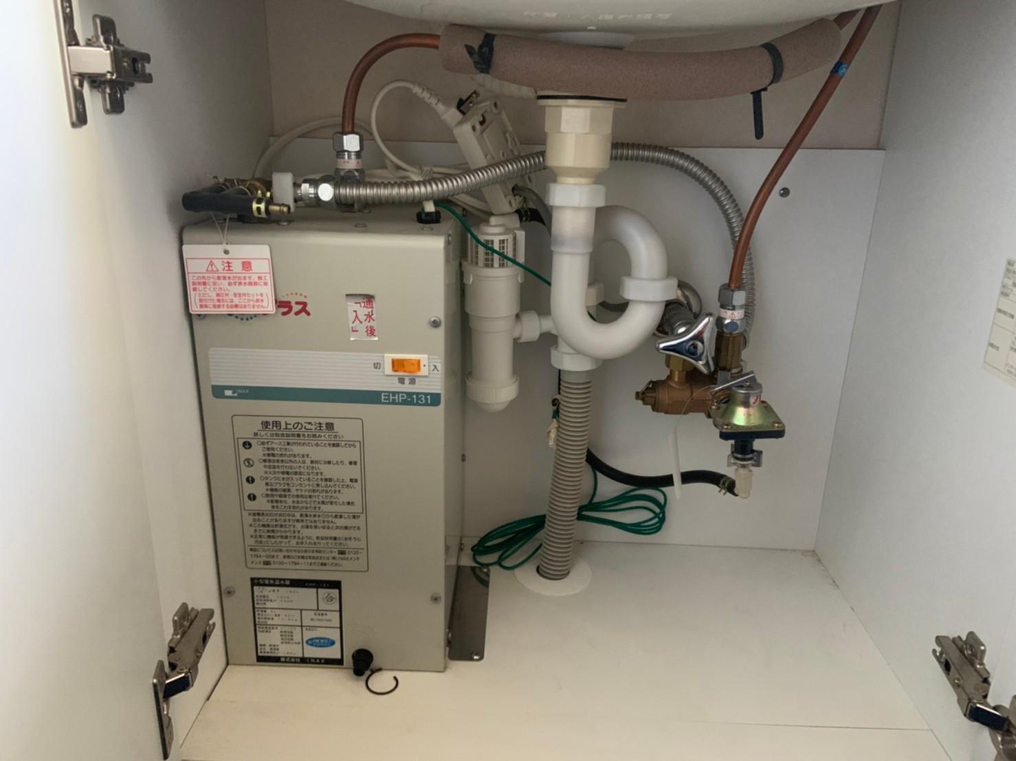 小型温水器の交換工事 LIXIL ゆプラス EHPN-F6N4 京都市左京区