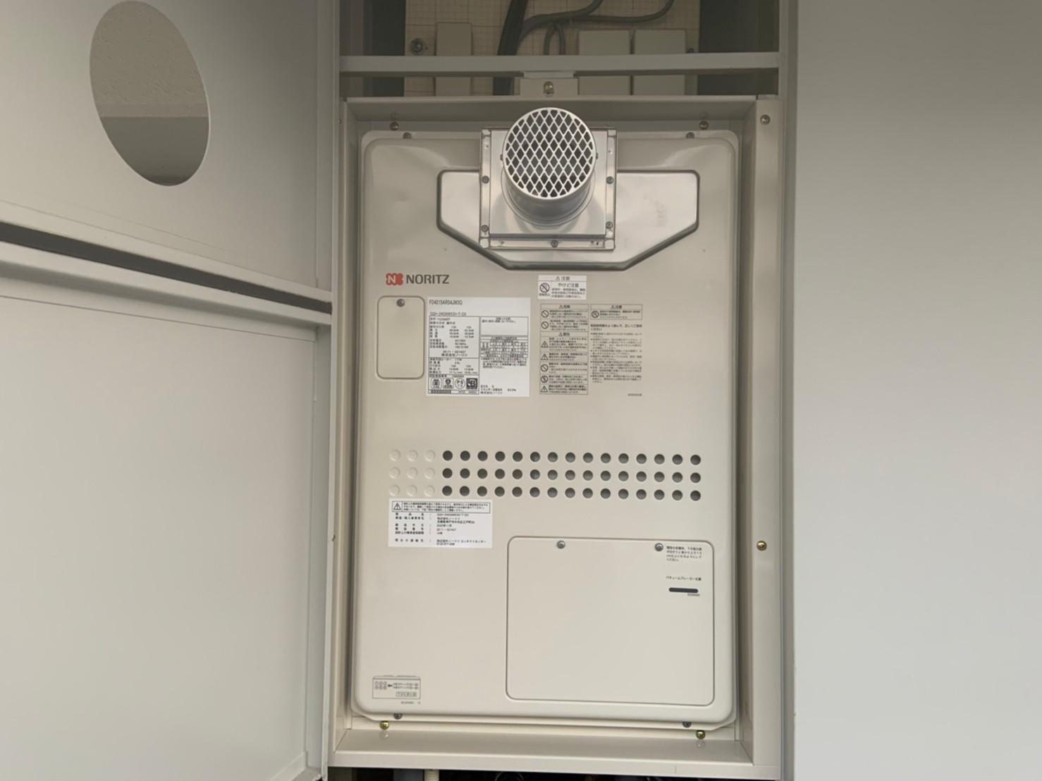 ガス給湯器交換工事|GQH-2443AWX3H-T-DX BL13A|京都市北区