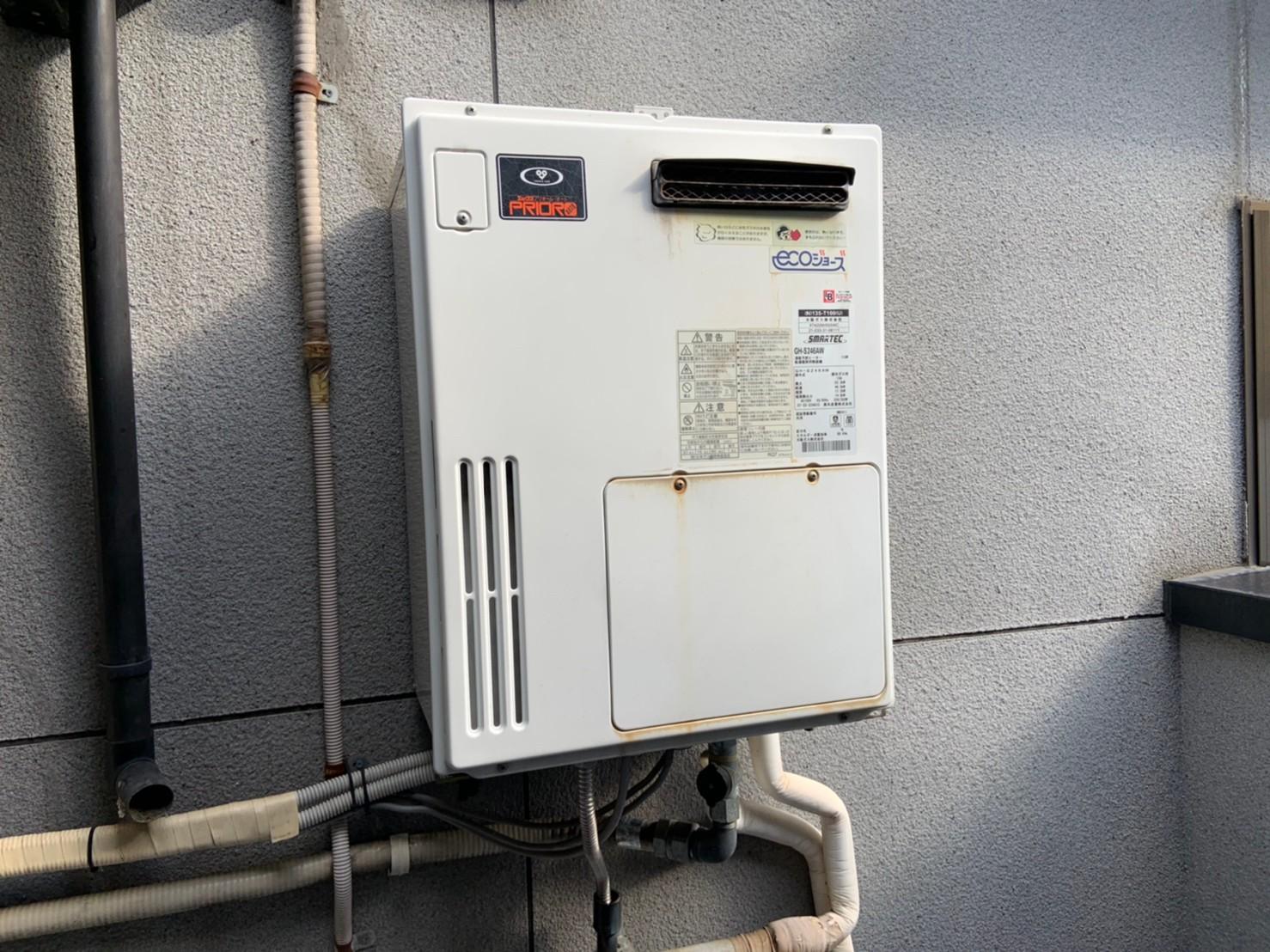 ガス給湯器の交換工事|リンナイ エコジョーズ RUF-E2406SAW|京都市北区