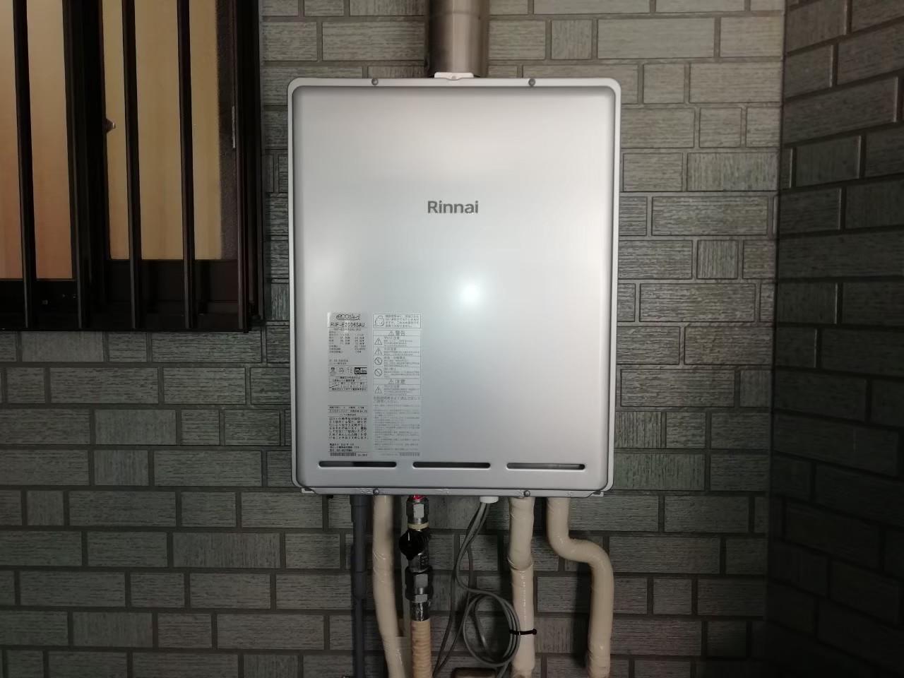 上方排気 ガス給湯器の交換|RUF-E2006SAU|京都市北区上賀茂