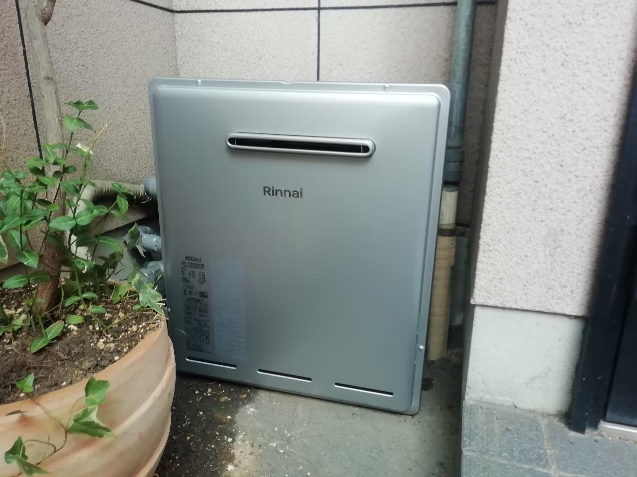 ガス給湯器の交換工事 据置型|RUF-E2008SAG(B) |京都市北区紫野