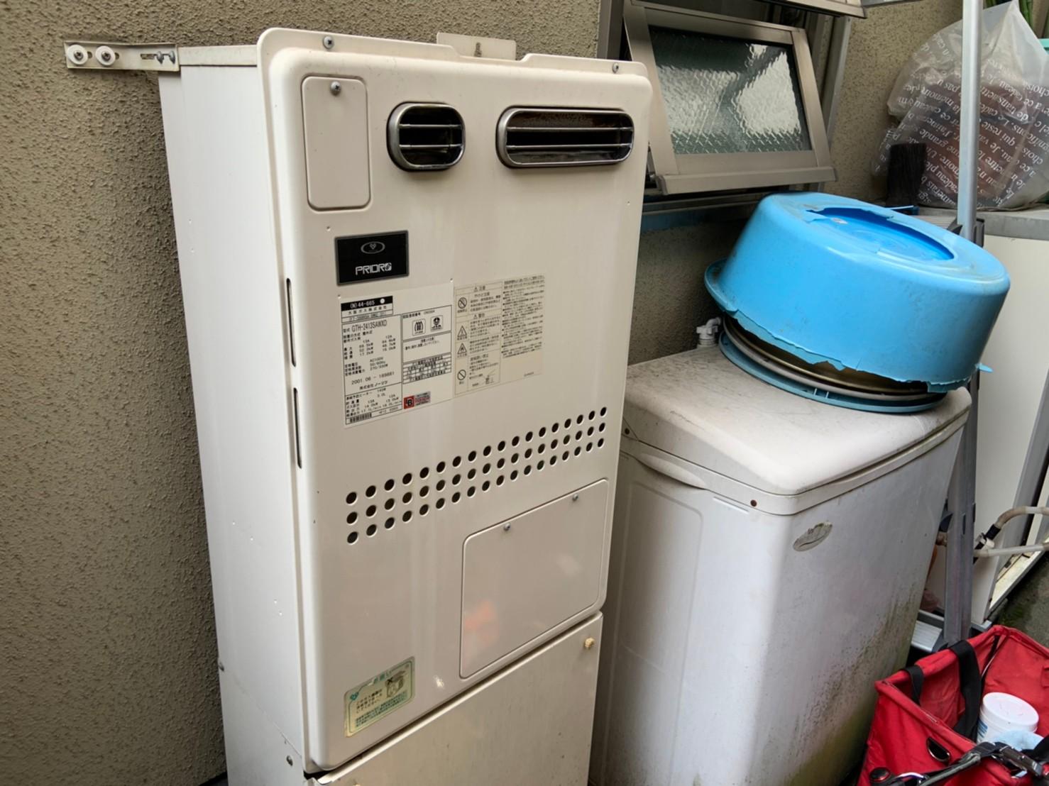 ガス給湯熱源機の交換工事|RVD-E2405SAW2-3(A) |京都市北区