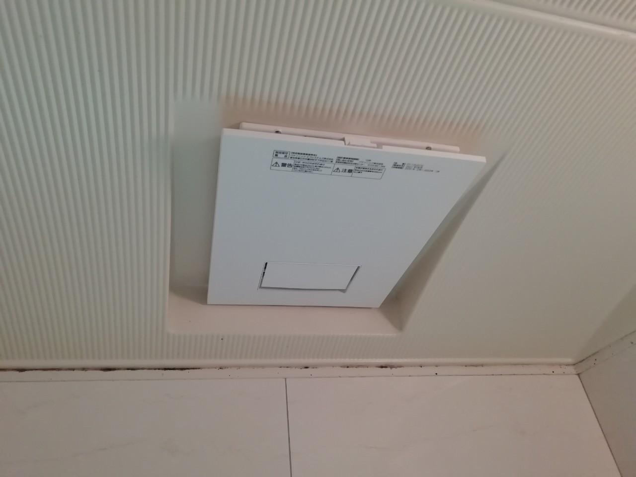 浴室暖房乾燥機の交換工事 FY-13UG7E 京都市北区